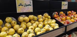 ضرورت توجه به سلامت محصولات کشاورزی