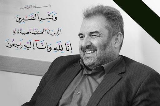 دل نوشته ای برای شادروان مهندس حبیب شریفیان