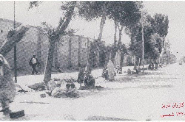 محله گزران (گازران) تبریز