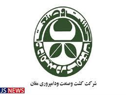 رئیس کل دادگستری استان اردبیل: هیچ کس حق ندارد کالا و اموالی را از کشت و صنعت خارج کند