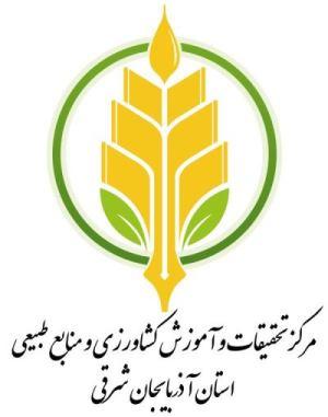 آخرین دستاوردهای تحقیقاتی بخش تحقیقات علوم دامی مرکز تحقیقات و آموزش کشاورزی و منابع طبیعی آذربایجان شرقی