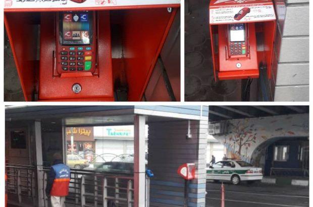 راه اندازی اولین دستگاه شارژ کارت بلیت الکترونیکی با استفاده از کارت بانکی مسافر