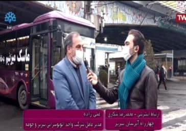 خدمات درخور توجه مدیریت شرکت واحد اتوبوسرانی تبریزوحومه