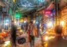 بازار کرهنی خانا تبریز