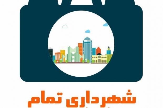 یک قدم تا تحقق شهرداری تمامشیشهای در تبریز