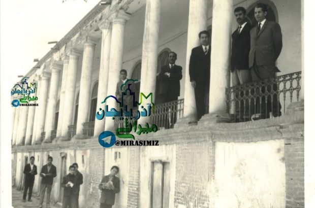 عمارت قائم مقام فراهانی آذربایجان