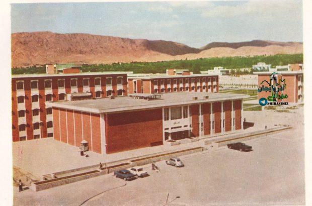 دانشگاه تبریز  در دهه ۴۰