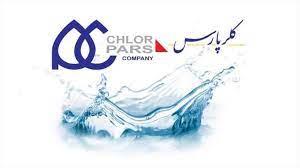 فریادتظلم  خواهی مردم باسمنج از عوارض آلایندگی شرکت کلرپارس تبریز