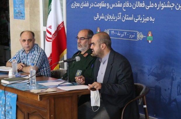سومین جشنواره ملی فعالان دفاع مقدس در تبریزبرگزار می شود