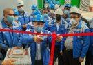 افتتاح ۳پروژه شرکت کلرپارس توسط مدیرعامل شستا